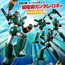 SR超合金 蠟筆小新 超電導康達姆機器人 全新 珍藏