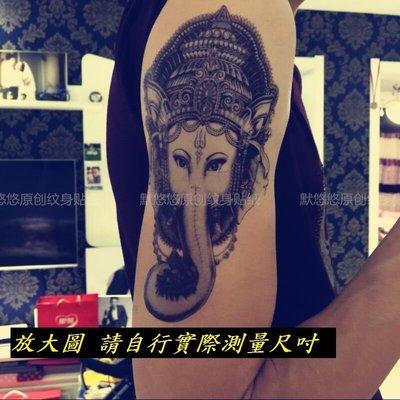 【滿300免郵】里澳協~紋身貼 泰國象神 紋身貼紙  個性刺青QS-C054