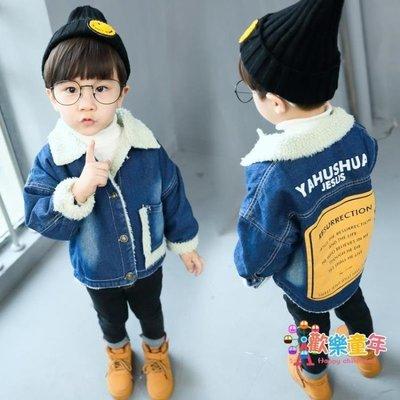 男童牛仔外套秋冬款1-3歲男孩2冬裝新款4韓版潮5兒童上衣夾克