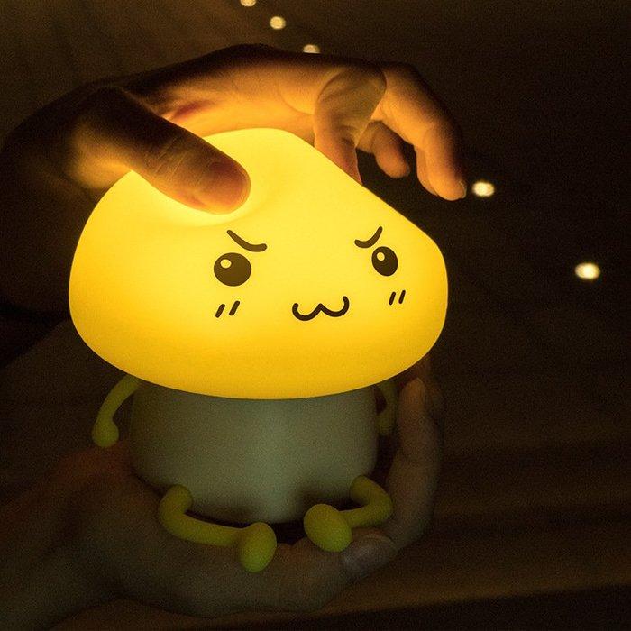 生日禮物 紓壓小夜燈 可充電Q仔氛圍燈 小夜燈節能感應夜燈寶寶新生兒餵奶臥室床頭燈 交換禮物