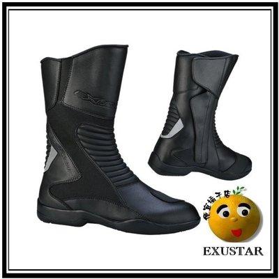 Exustar 街車型長車靴 E-SB...