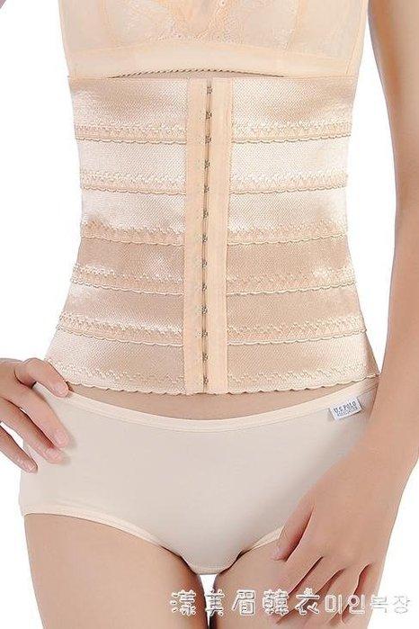 收腹帶產後束腰帶女瘦腰夏季透氣薄款收腰減肚子塑身衣腰封