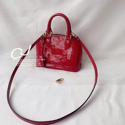 ✨CJ Vintage✨日本二手正品LV alma bb 漆皮紫紅色小貝殼手提斜背包