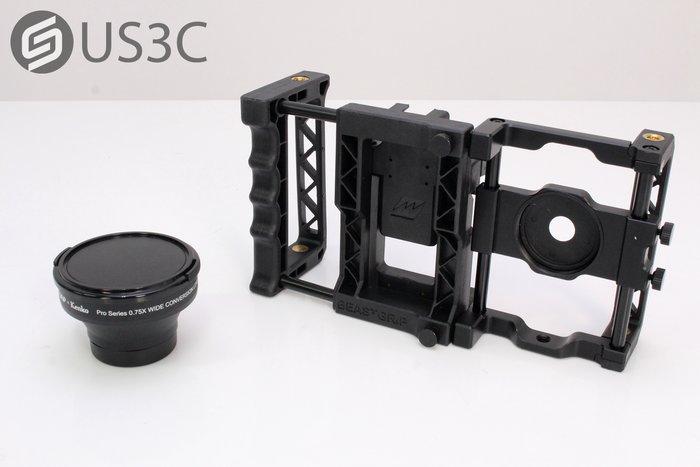 【US3C】Beastgrip Pro 全方位專業攝影手機架 + Kenko 0.75X 超廣角鏡 可加裝多種濾鏡 可搭配多種配件 手機攝影 手機框架