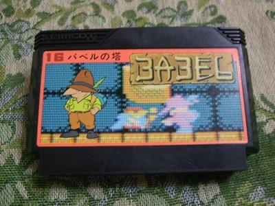『懷舊電玩食堂』《純日版》【任天堂紅白機(FC)】巴比倫塔 Babel