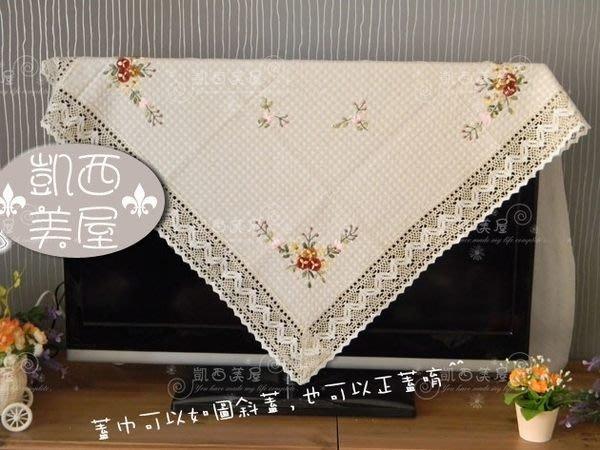 凱西美屋 英式田園手工亞麻原色鉤針緞帶玫瑰花85*85公分 方形桌巾 電腦蓋巾 沙發蓋巾