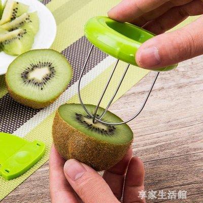 創意切獼猴桃去皮神器 挖獼猴桃削切片器水果刀奇異果皮分割工具