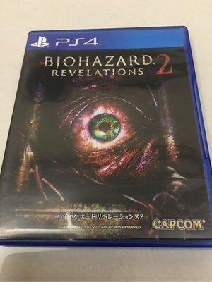 ps4 惡靈古堡 生化危機 啟示 2 biohazard revelation 2 中文 中文版 光碟無刮 English 合版