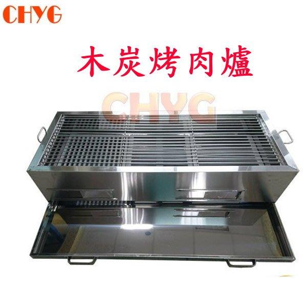 【華昌料理餐飲設備】全新台灣2.4尺木炭烤肉爐 白鐵烤肉架 不銹鋼烤肉爐 白鐵烤肉爐 烤香腸 烤魚