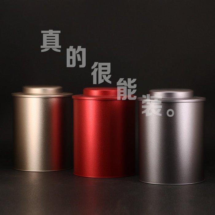 SX千貨鋪-大號金屬鐵罐通用罐子大葉黃山毛峰茶葉罐密封圓罐小青柑包裝空罐#與茶相遇 #一縷茶香 #一份靜好