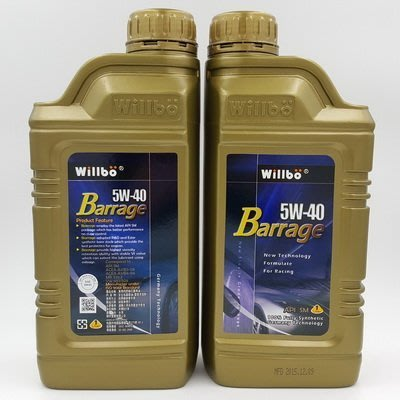 ╞微波機油╡(DNA套餐)WILLBO BARRAGE 5W40 SM 酯類長效全合成機油(4瓶)+DNA(1支)