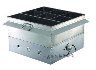 一鑫餐具 【溫控黑輪桶 / B00508 】電力式關東煮桶加底黑輪桶保溫桶插電關東煮