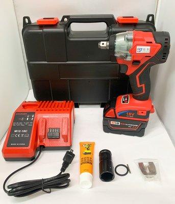 鋰電無刷電動扳手 通用米沃奇 21V(18V)單電池 3.0AH 簡配 / 大功率無刷開關 / 無刷電動工具  保固半年