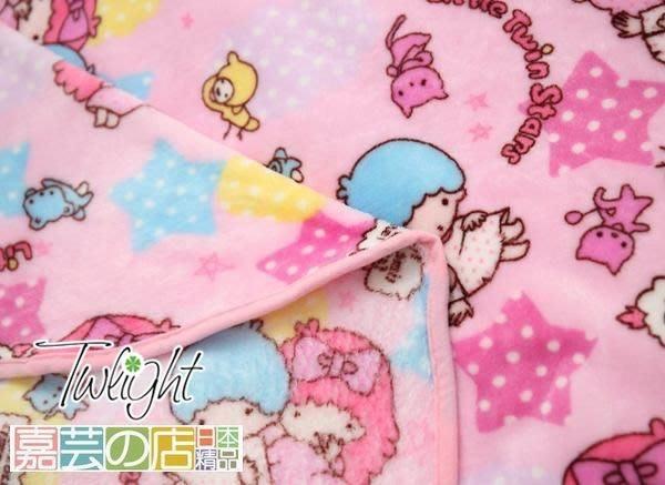 嘉芸的店 little twin stars 雙子星 小雙子星 飛機毯 蓋毯 寶寶毯 保暖毯 日本毛毯200*200CM