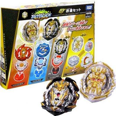 佳佳玩具 ------ 正版授權 TAKARA BURST#153 究極戰鬥改造組合 G【053092505】