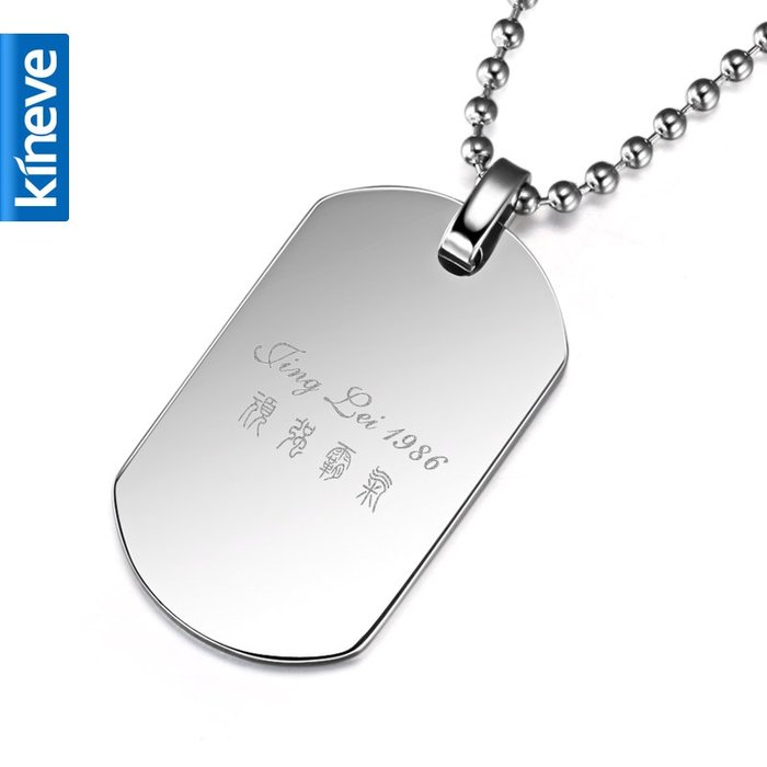 Lissom韓國代購~Kineve軍牌項鍊 男士鈦鋼項鍊 正韓時尚飾品 男 創意 個性刻字