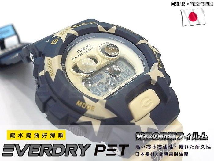 EverDry系列|CASIO G-Shock  EverDry抗指紋抗刮保護貼 gshock 迷彩