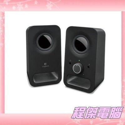 『高雄程傑電腦』Logitech 羅技 Z150 多媒體揚聲器 黑 喇叭 精巧體積  耳機孔 【實體店家購買更安心】