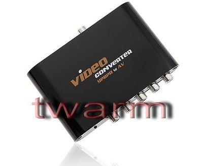 《德源科技》n)朗強LKV7611 色差轉AV,YPbPr轉CVBS/S-Video轉換器(條碼LKV7611)
