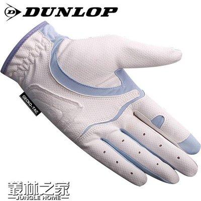 高爾夫手套進口魔術彈力練習球手套 透氣防滑雙手