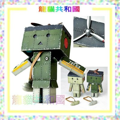 ※龍貓共和國※amazon《阿愣 DANBOARD mini零戦52型ver 》模型[日本正版]《限定款!》