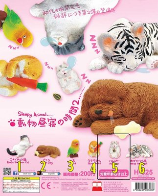 全新 Yujin 睡覺時間 zoozoozoo Shakurel Planet 扭蛋 倉鼠動物 toy story 三眼仔 re-ment lotso