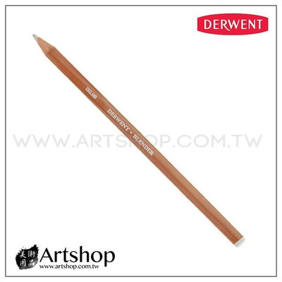 【Artshop美術用品】英國 Derwent 德爾文 Blender 混色調合鉛筆 2301756