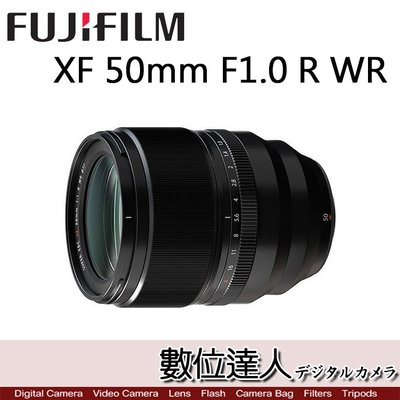 【數位達人】 公司貨 Fujifilm 富士 XF 50mm F1.0 R WR / f1 超大光圈