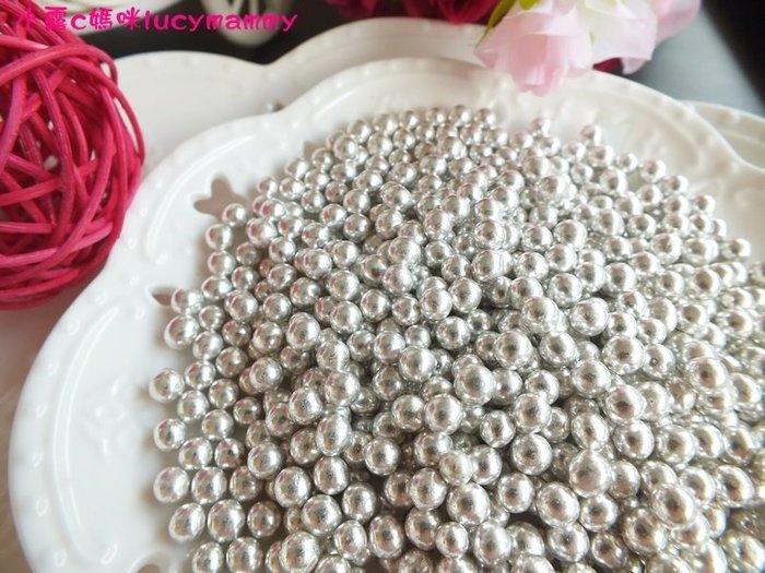 小露c媽咪 加拿大3LSprinkles 食用糖珠LM0001 20g 銀珠/食用銀珠/裝飾糖珠/
