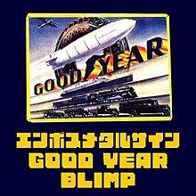 (I LOVE樂多)美國進口Good Year Blimp 固特異鐵製立體標看板 打造居家/車庫裝飾情境自己來