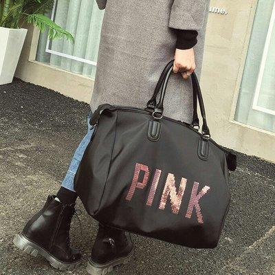【東東雜貨】維多利亞的秘密 PINK 亮片旅行包旅行袋購物袋購物包行李袋手提包手提袋登機包行李包健身包瑜珈包