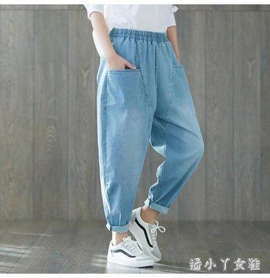 【新品上市】哈倫褲 大碼女裝秋裝新款復...