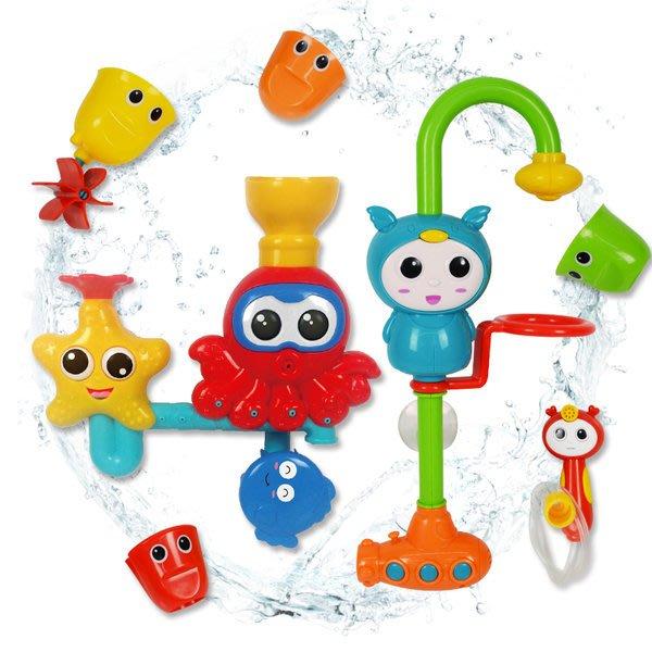 水哆哆豪華洗澡玩具組~可抽水帶花灑~有好玩的小水車~超有趣~寶寶洗澡好玩具◎童心玩具1館◎