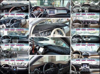 ~長短毛~ 避光墊~納智捷 MPV M7 CEO.SUV U7 U6.SEDAN 5 S5