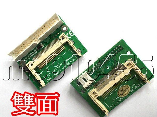 CF 轉 IDE 轉接卡 雙槽 cf-ide 40 adapter v.a1 雙面 CF轉卡 CF轉IDE 轉卡 有現貨