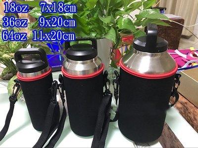 冰霸壺套、保溫瓶套、保溫杯套、保溫壺套18oz、36oz、64oz三種尺寸