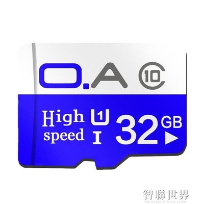 記憶卡 行車記錄儀存儲卡32g專用內存卡micro sd卡高速class10手機內存機卡tf卡32g內存儲卡