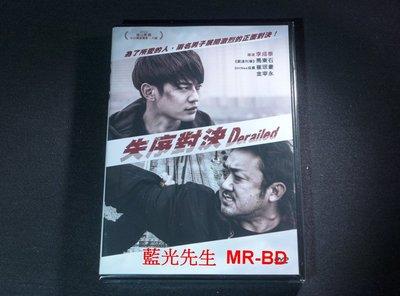 [DVD] - 失序對決 Derailed ( 飛行正版)