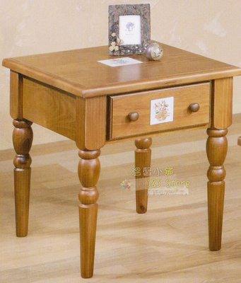 原木瓷磚小邊茶几桌櫃 小茶几 電話桌櫃 床頭桌櫃 邊桌