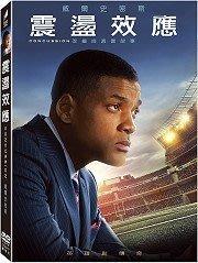 <<影音風暴>>(全新電影1606)震盪效應  DVD 全123分鐘(下標即賣)48