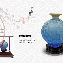 花瓶 FM-AF009