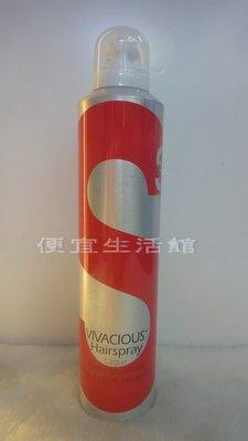 便宜生活館【造型品】TIGI S-factor 有氧定型噴霧300ml -一整天的持久與光澤度/不僵硬不傷髮