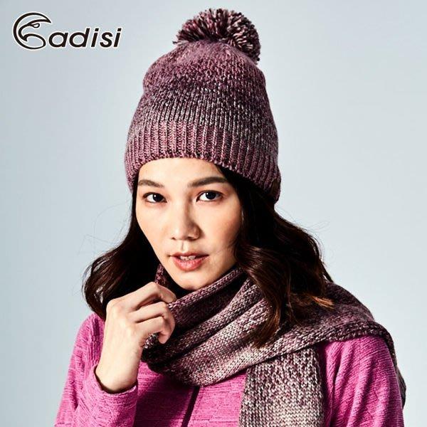 丹大戶外【ADISI】漸層針織保暖毛帽 AS17103 紫紅/F