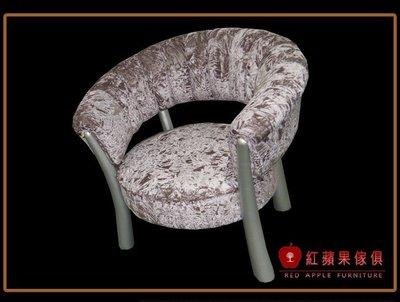[紅蘋果傢俱]NEW CT-08 新古典系列 高檔休閒椅 沙發椅 椅子 奢華 別墅椅