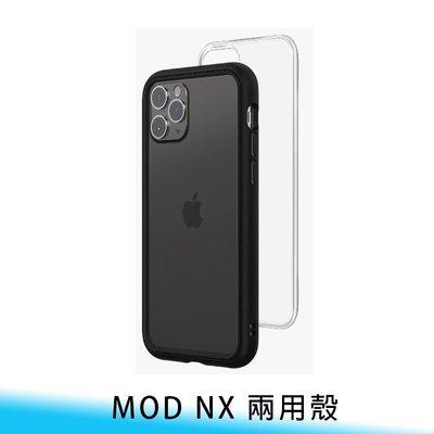 【台南/面交/免運】原廠 犀牛盾 Mod NX iPhone 11 Pro 5.8/6.5 背蓋+邊框 保護殼 不可退貨