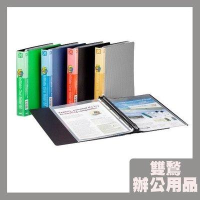 【勁媽媽】(5本入)雙鶖 100頁環保活頁式資料簿 (30孔) CH-7487 (資料本)