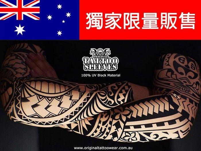 100%澳洲製 澳洲原創刺青袖套 100%防曬版本(左右手可混搭)WWE神盾軍Roman-Reigns刺青薩摩亞紋身袖套
