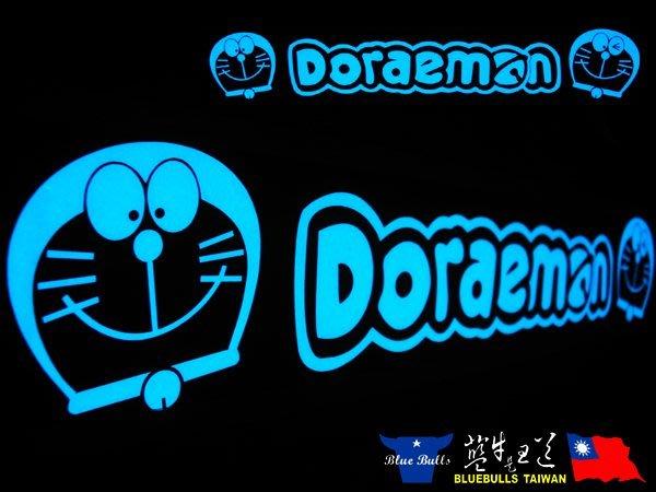【藍牛冷光】DORAEMON 多拉A夢 小叮噹 冷光貼紙 煞車燈 60CM*10CM 發光圖樣文字皆可加價修改訂做
