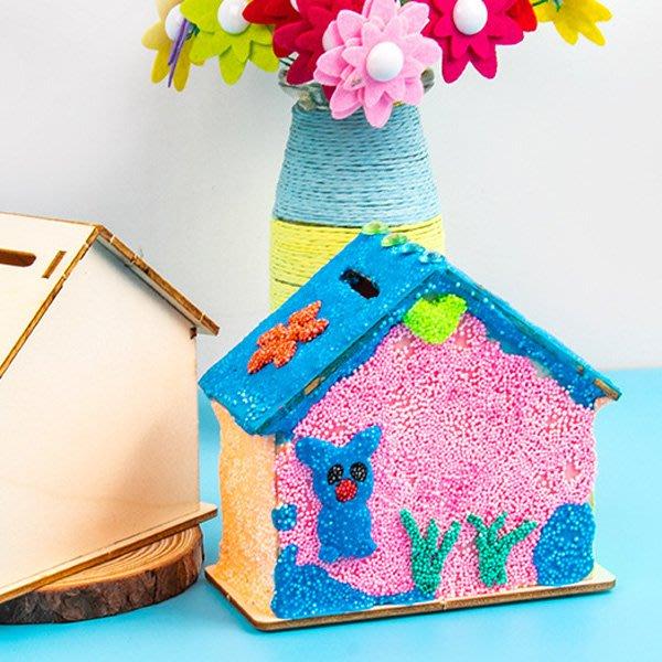 兒童手工DIY彩繪房子存錢筒材料包【JC3858】《Jami Honey》