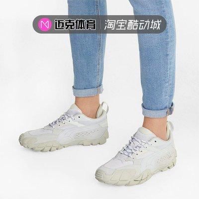 大叔幫忙購[運動類]Puma/彪馬 Centaur Mono Wns 女子休閒運動跑步鞋 375127-01-02